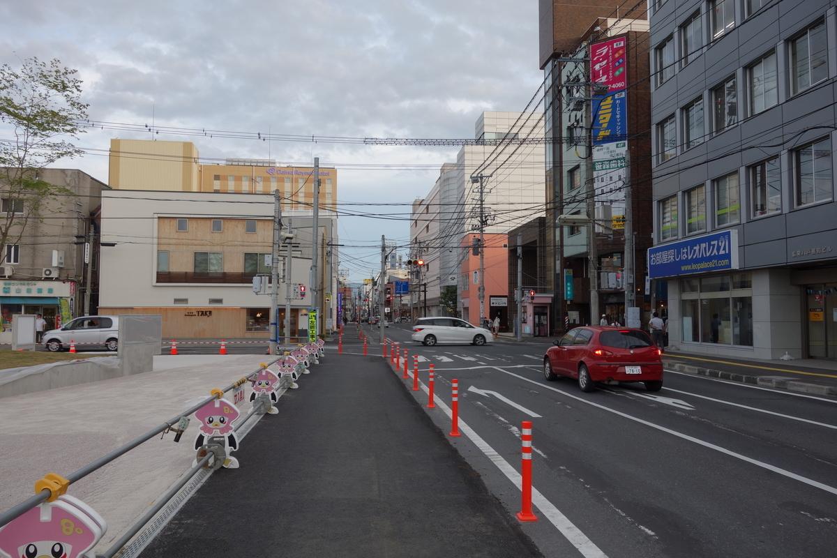 f:id:UrushiUshiru:20210924032535j:plain