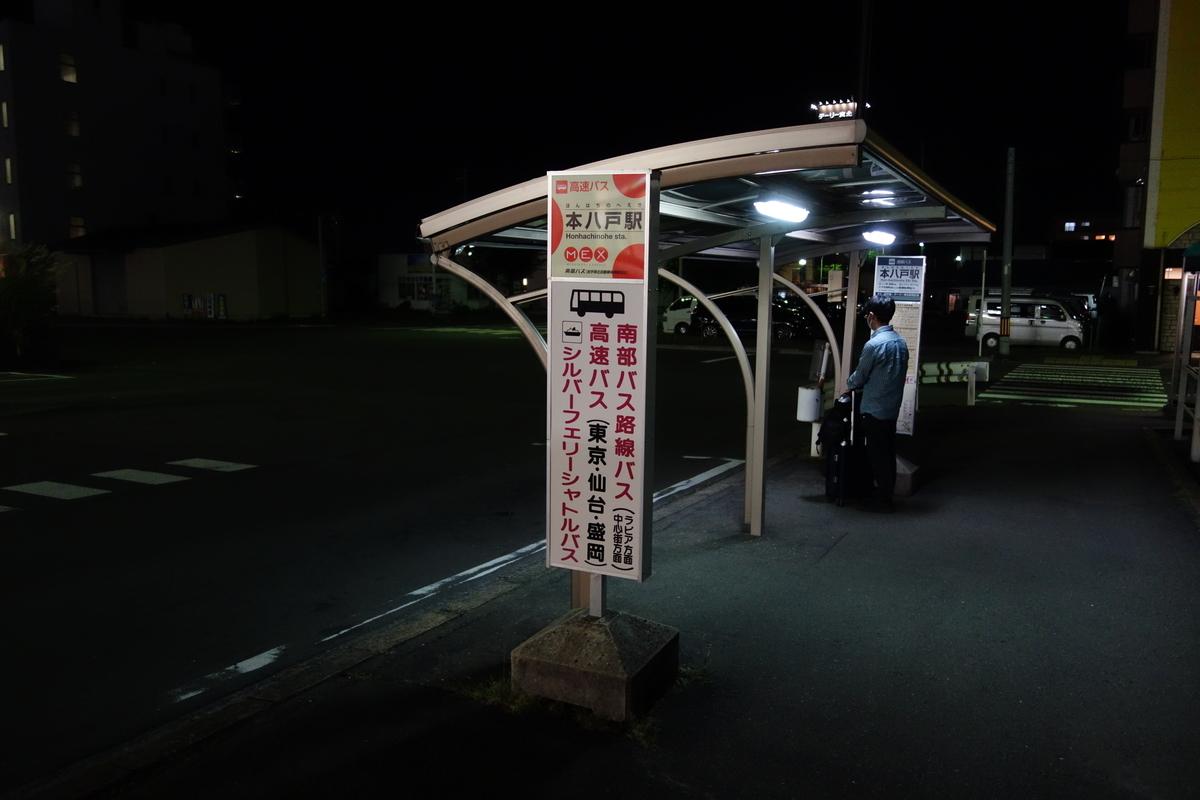 f:id:UrushiUshiru:20210929030714j:plain
