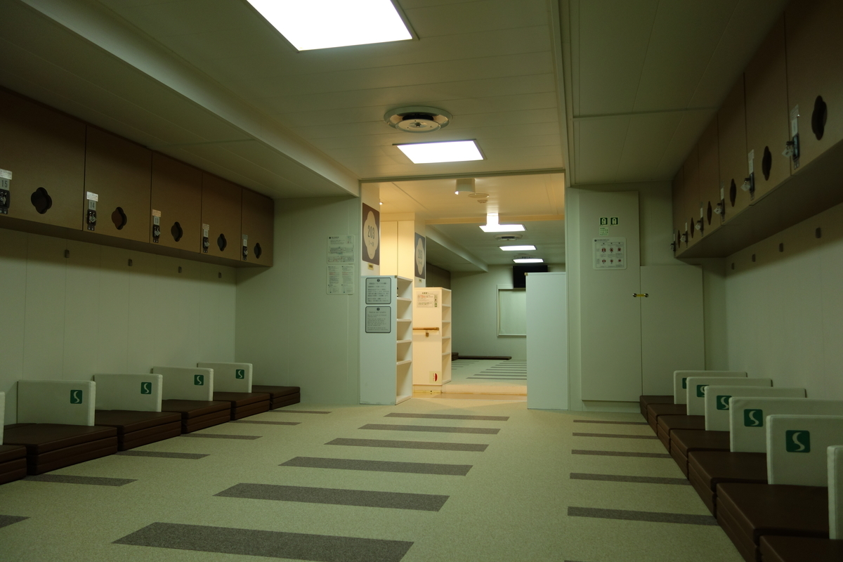 f:id:UrushiUshiru:20210929032502j:plain