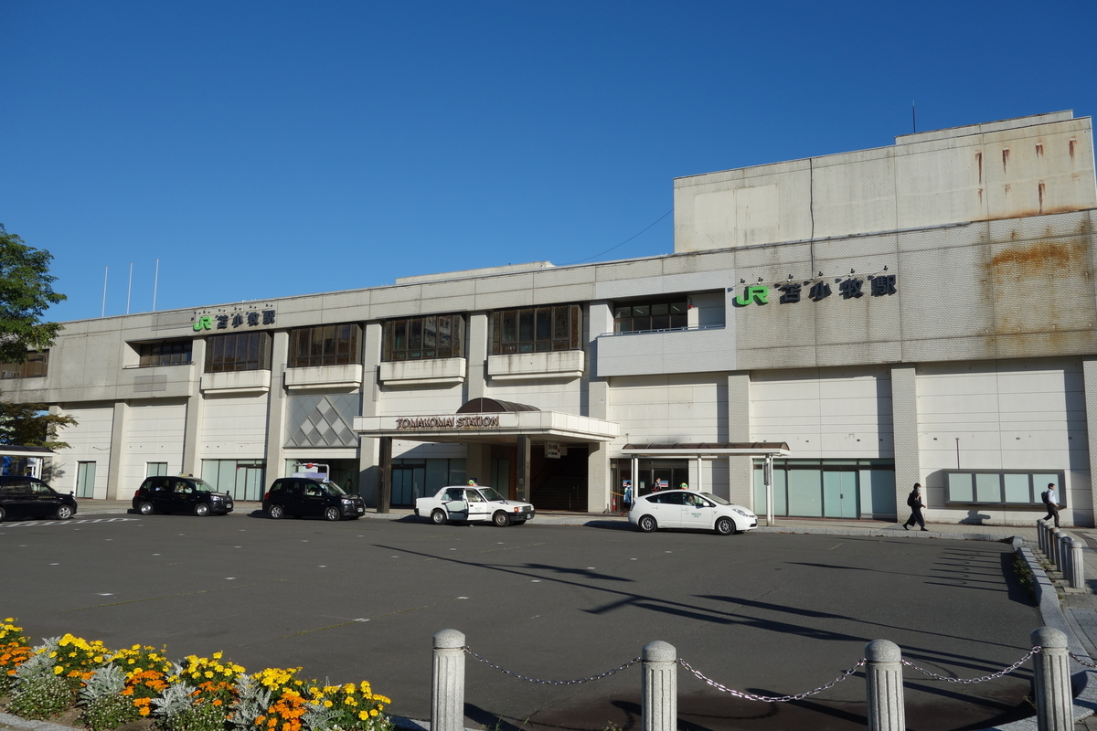 f:id:UrushiUshiru:20211001015052j:plain
