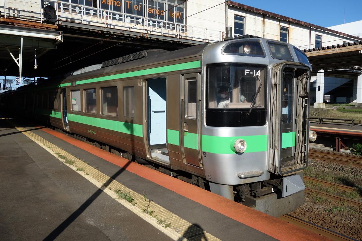 f:id:UrushiUshiru:20211001015115j:plain