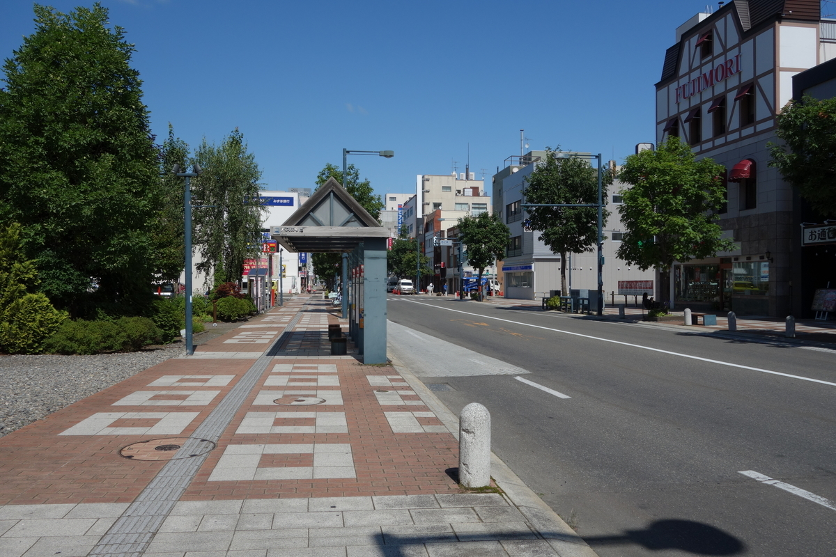 f:id:UrushiUshiru:20211001015512j:plain