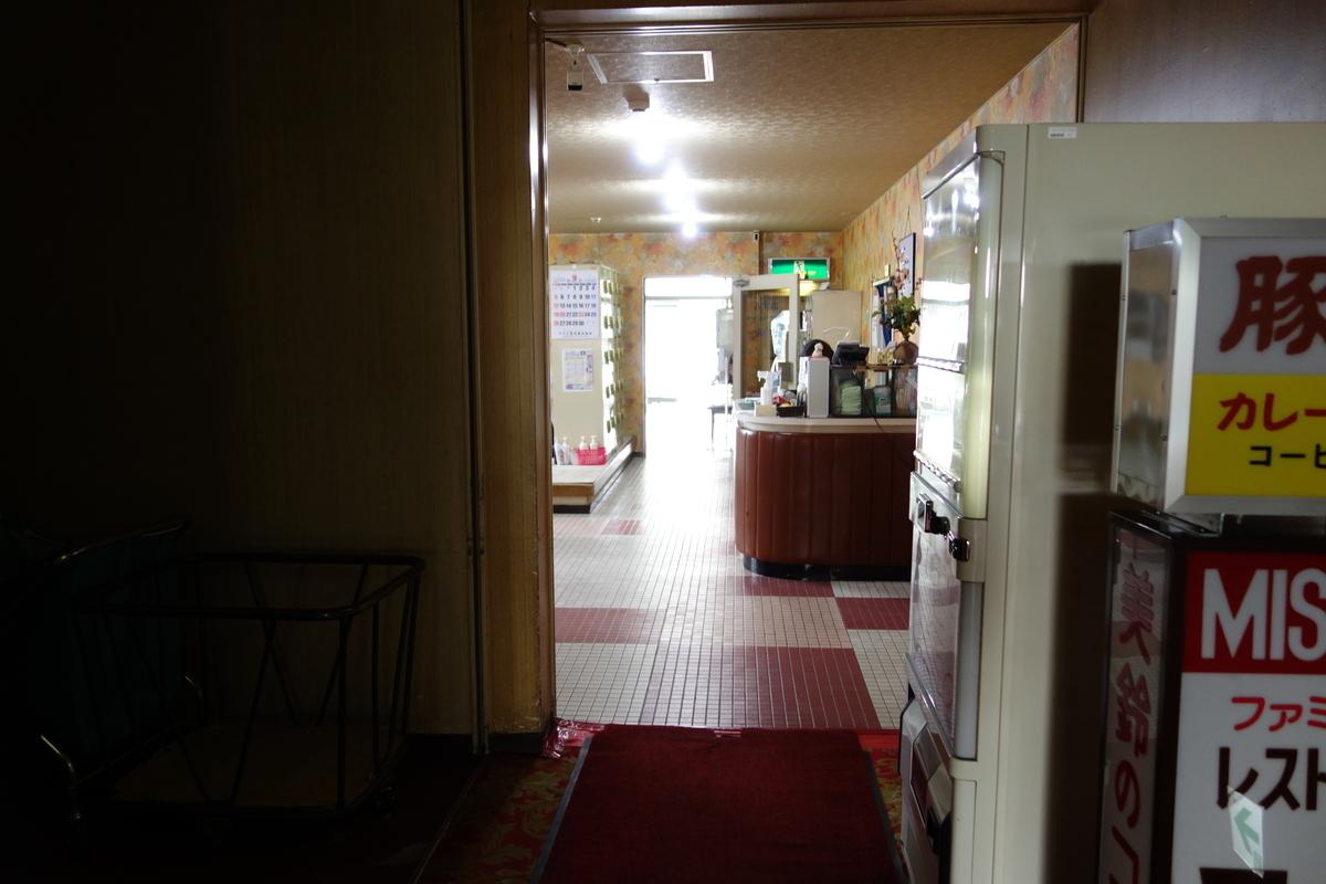 f:id:UrushiUshiru:20211001015850j:plain