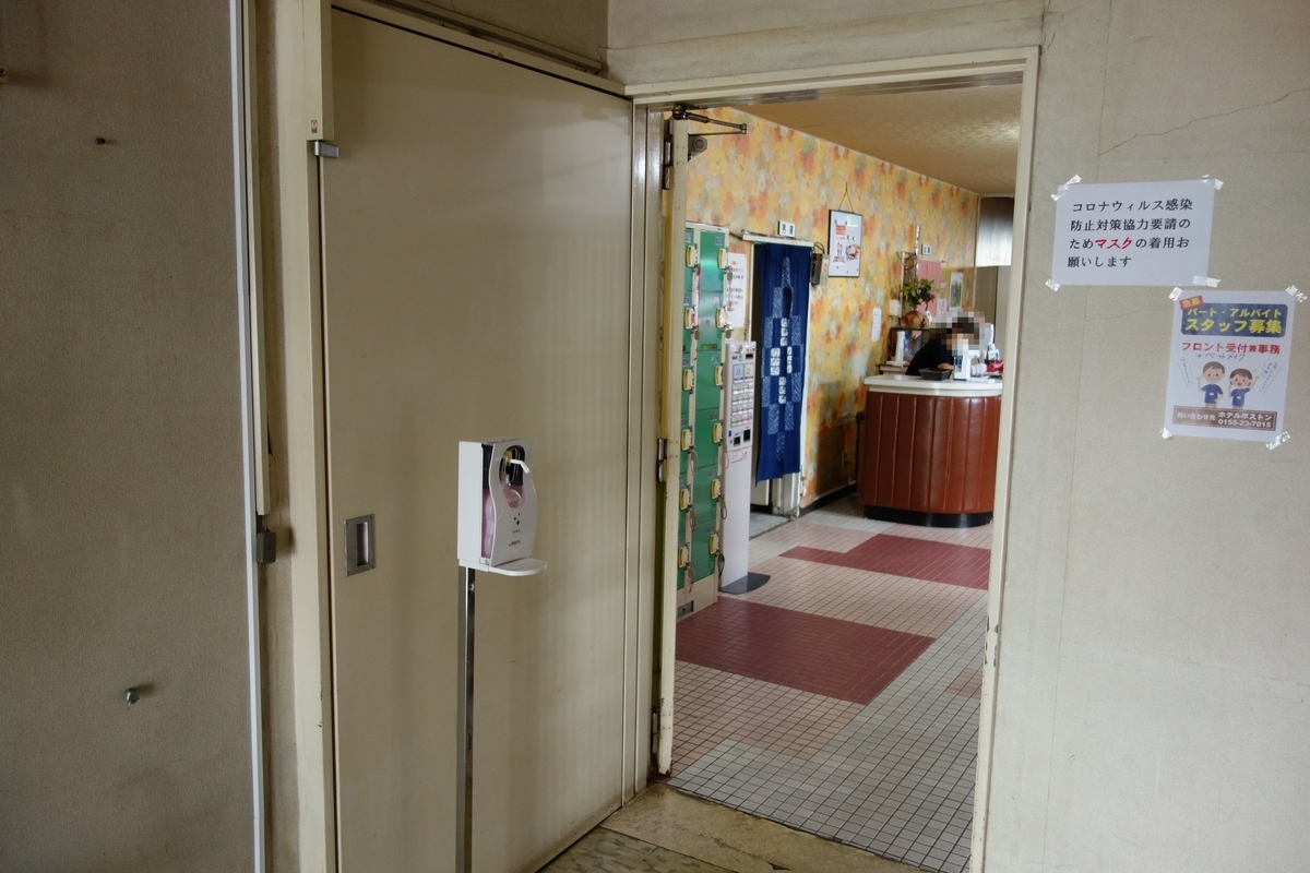 f:id:UrushiUshiru:20211001021326j:plain