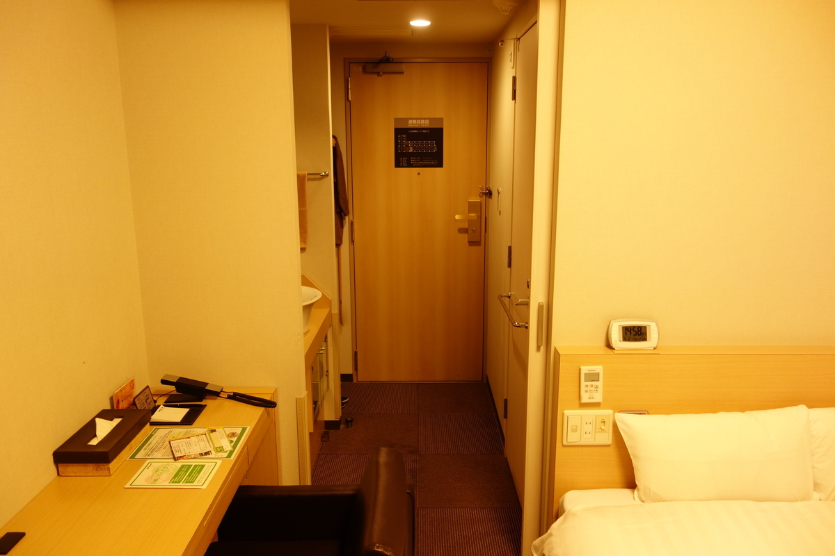 f:id:UrushiUshiru:20211001030324j:plain