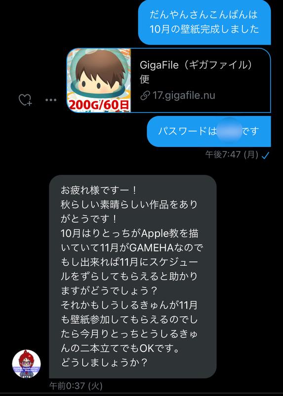 f:id:UrushiUshiru:20211003124937j:plain
