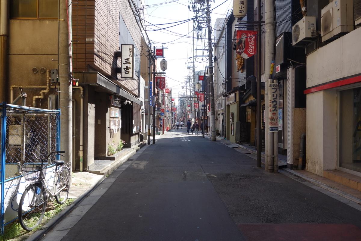 f:id:UrushiUshiru:20211006025420j:plain