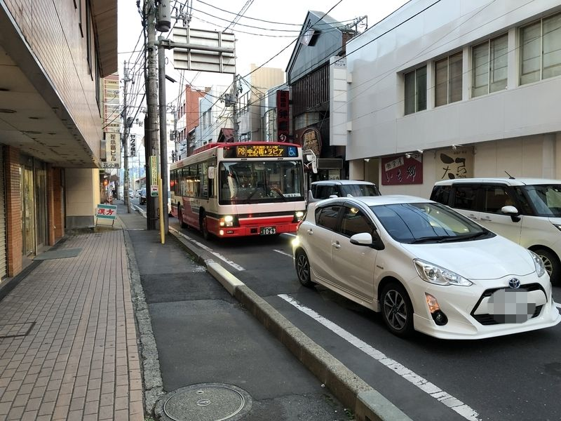 f:id:UrushiUshiru:20211007022932j:plain
