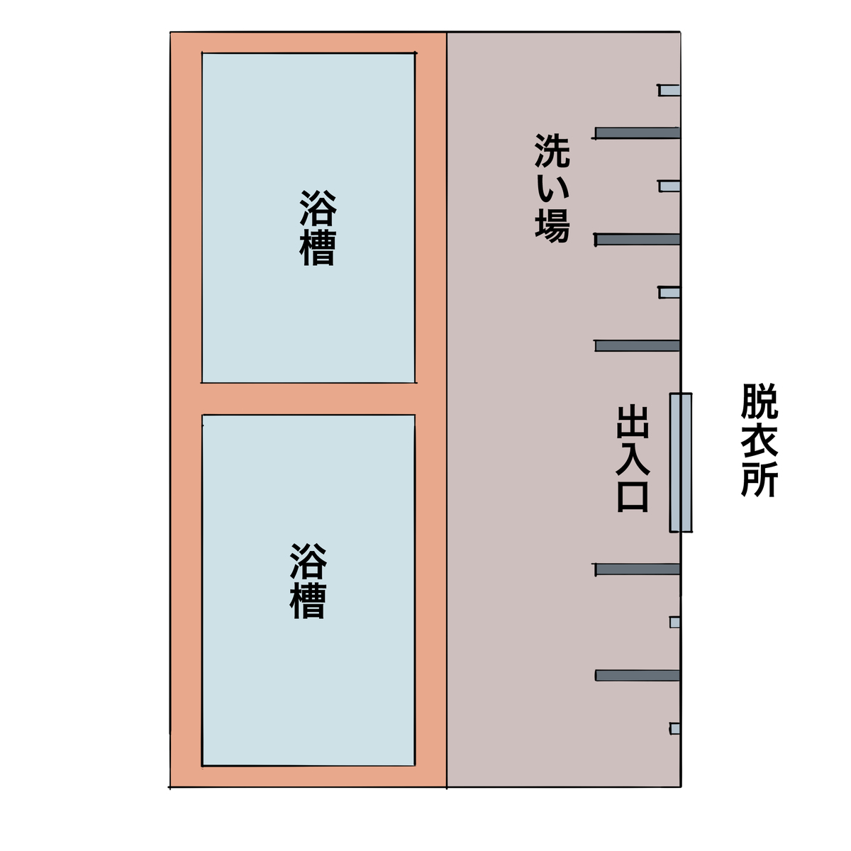 f:id:UrushiUshiru:20211007132715j:plain