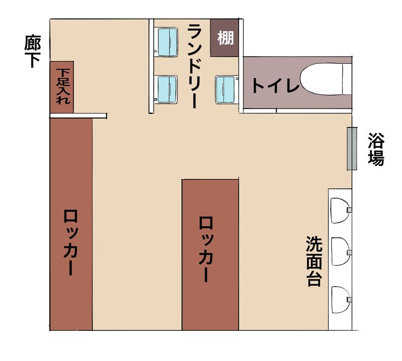 f:id:UrushiUshiru:20211008103645j:plain