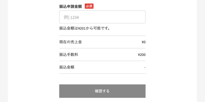 f:id:UsefulUtility:20200218124641j:plain