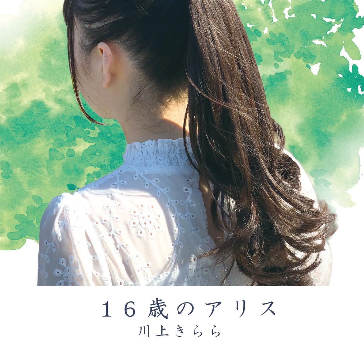 f:id:UshiroM:20201222225832j:plain
