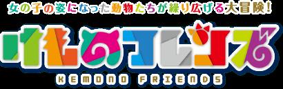 f:id:UtakataNoKakioki:20170329035528p:plain