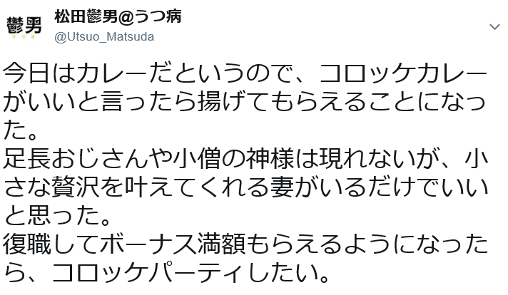 f:id:Utsuo_Matsuda:20200105075632p:plain