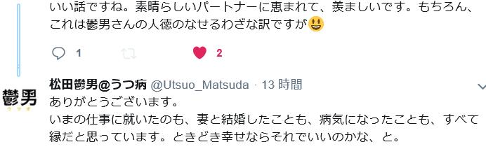 f:id:Utsuo_Matsuda:20200105075641p:plain
