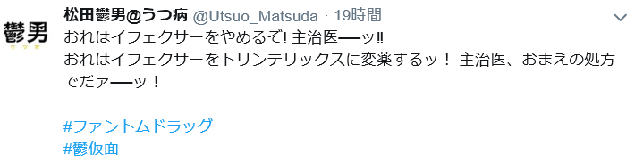 f:id:Utsuo_Matsuda:20200109063855p:plain