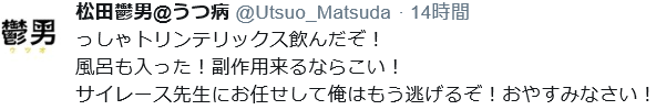 f:id:Utsuo_Matsuda:20200109074930p:plain