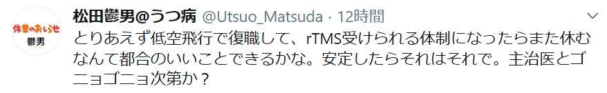 f:id:Utsuo_Matsuda:20200606060309j:plain