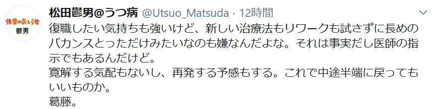 f:id:Utsuo_Matsuda:20200606060320j:plain