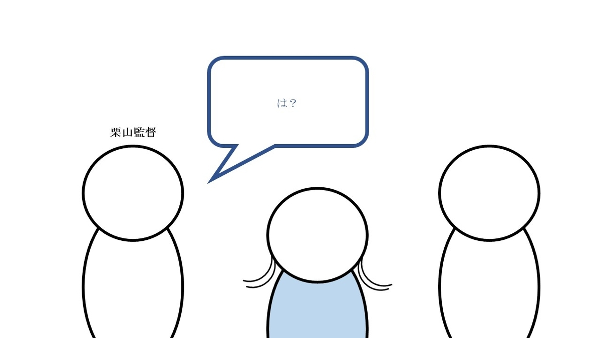 f:id:Utsuo_Matsuda:20200609201533j:plain