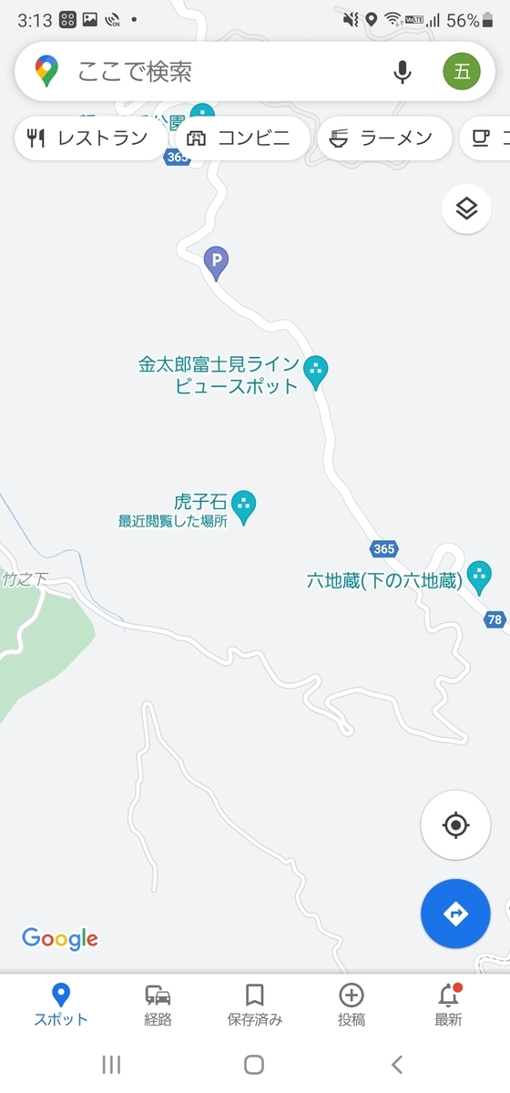 f:id:V2monYasuo:20210528033252j:plain