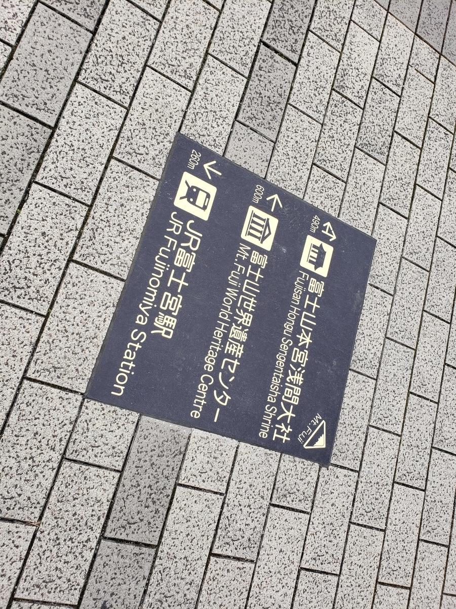 f:id:V2monYasuo:20210707162647j:plain