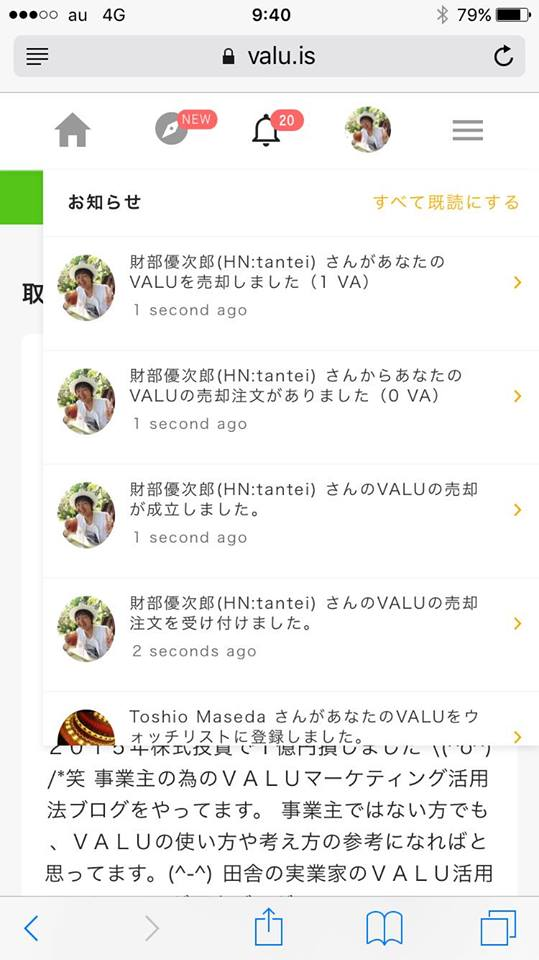 f:id:VALUblog:20170717233834j:plain