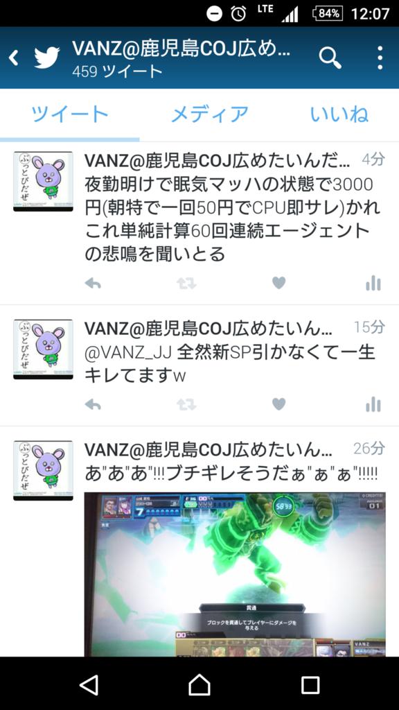 f:id:VANZ:20170312002810p:plain