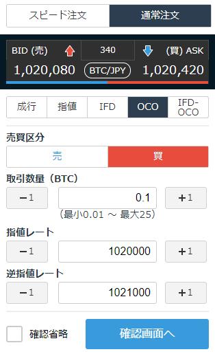 f:id:VCBL_chal:20200206221533p:plain