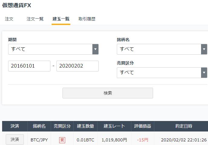 f:id:VCBL_chal:20200206223309p:plain