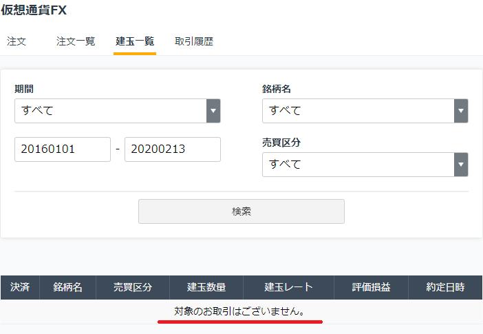 f:id:VCBL_chal:20200213214512p:plain