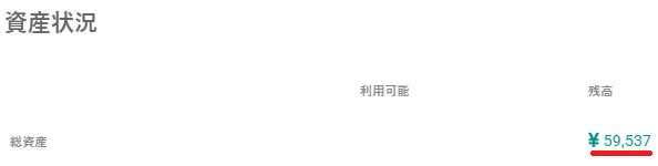 f:id:VCBL_chal:20200314215113p:plain