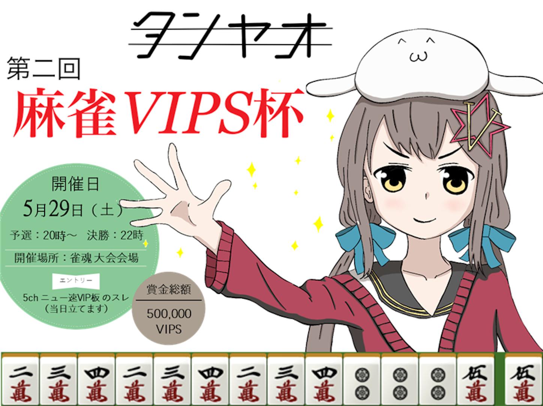 f:id:VIPS_pachi:20210607104917p:image
