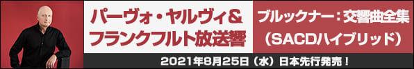 f:id:VIVASACD:20210806151241j:plain