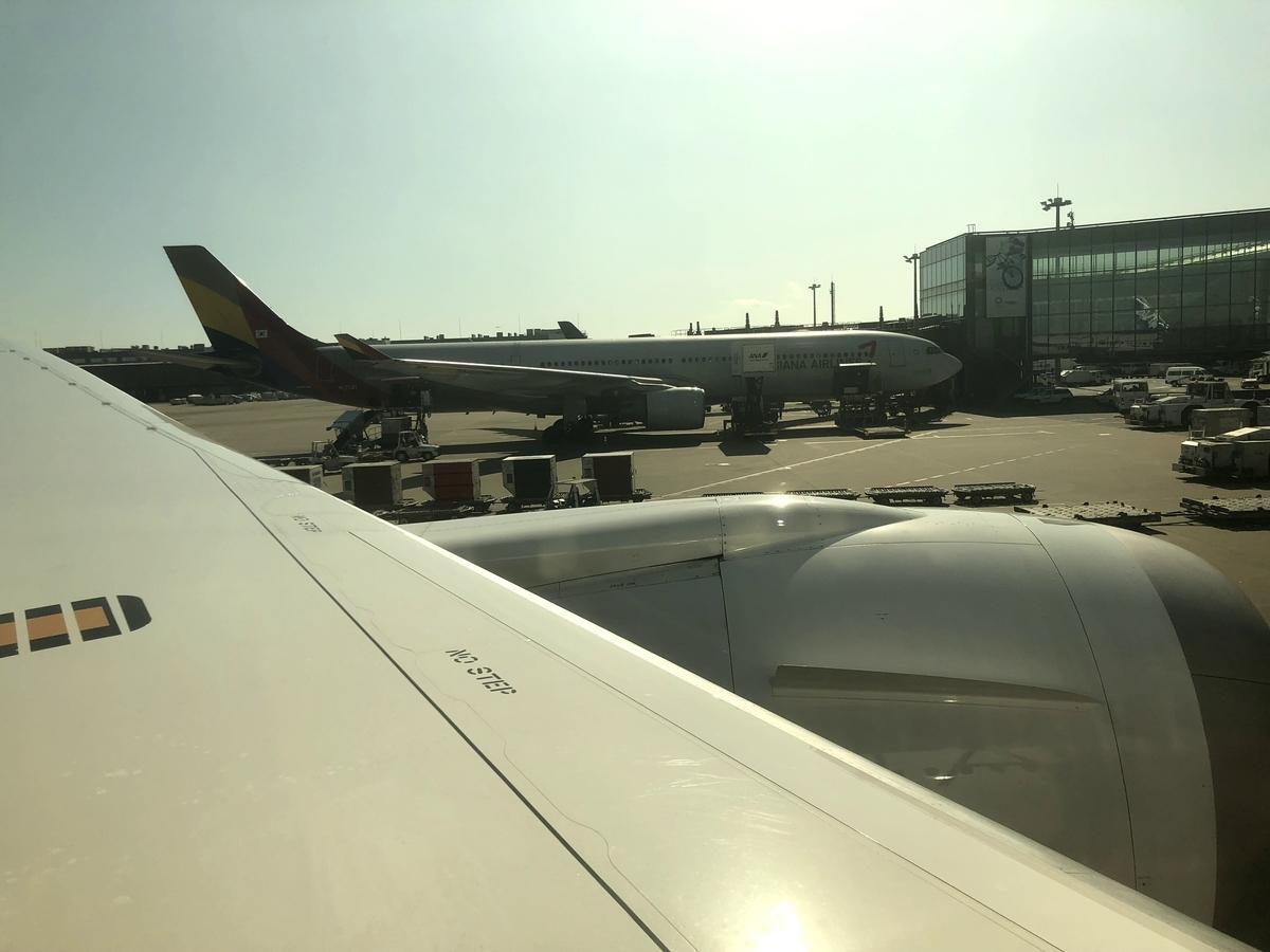 羽田 飛行機
