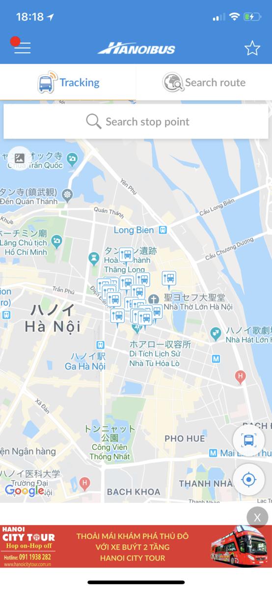 ハノイ バス
