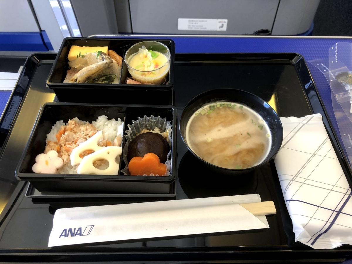 ANA 機内食