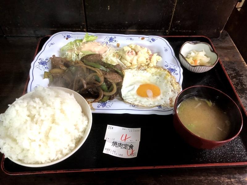 じょうとう食堂 焼肉定食 沖縄