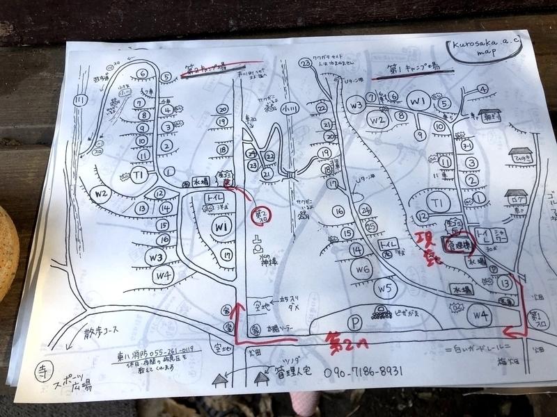 黒坂オートキャンプ場 場内MAP マップ
