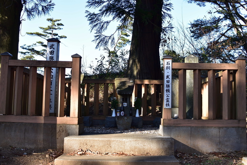 新府城 武田勝頼の墓