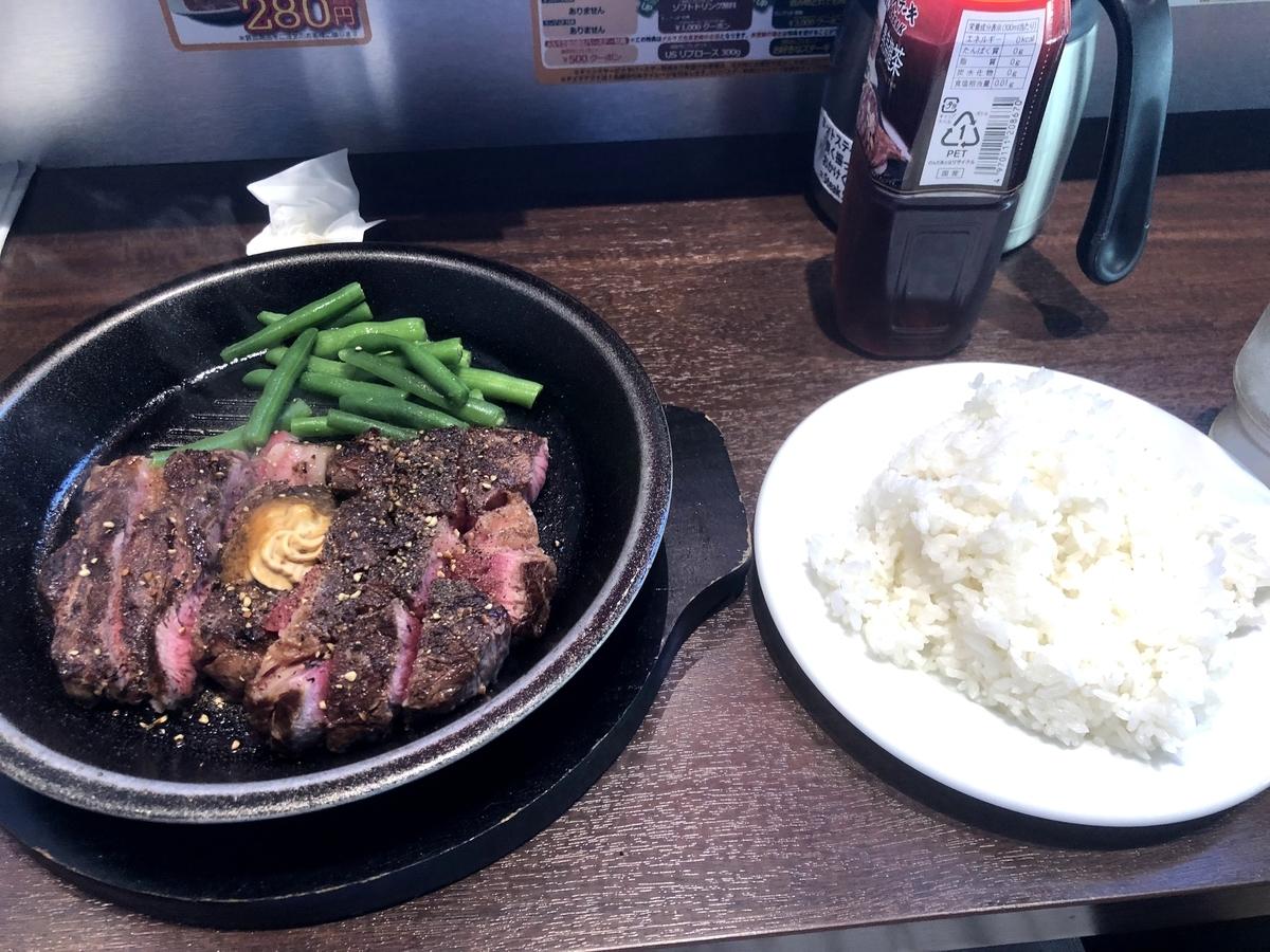 いきなりステーキ ワイルドステーキ