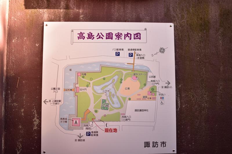 高島城 案内図