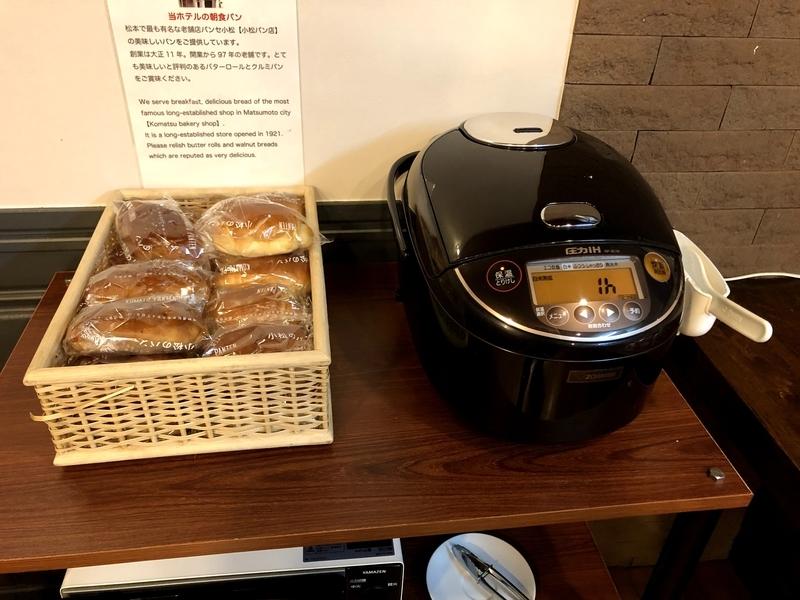 サザンクロスイン松本 パンとご飯