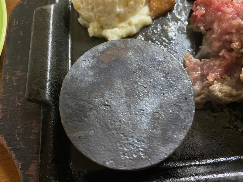 セロリ畑ハンバーグ