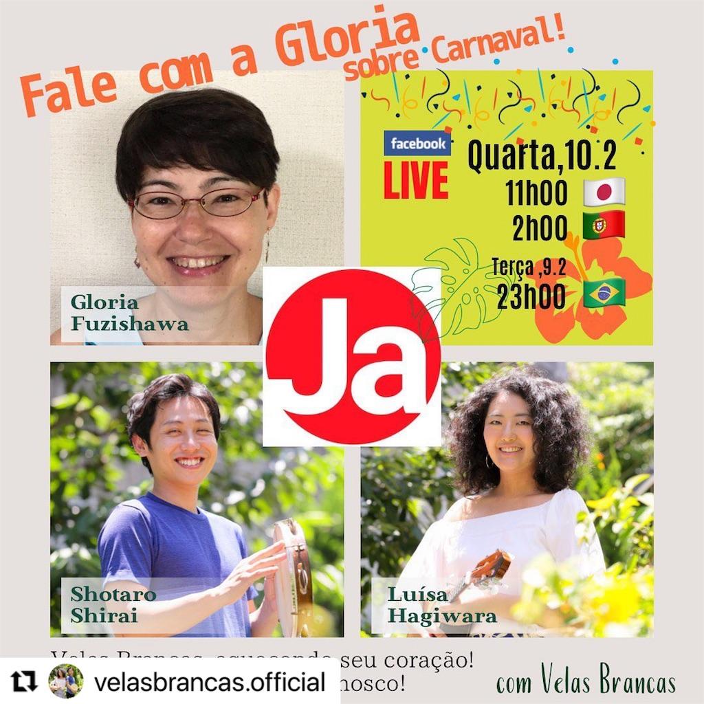 f:id:VelasBrancas:20210209102129j:image