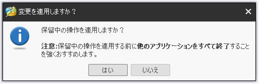 f:id:Vento:20190425213521j:plain