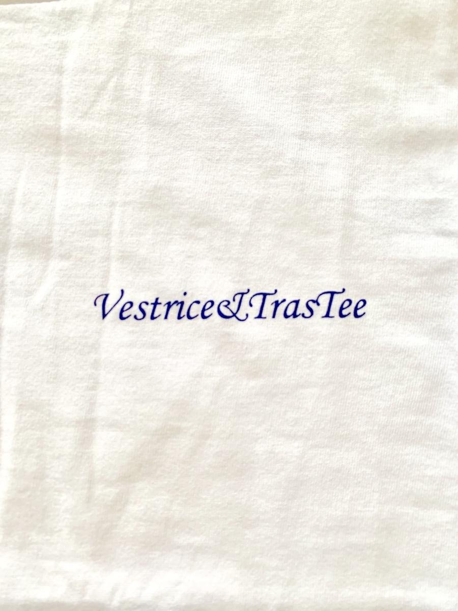 f:id:Vestrice-TrasTee:20190813125518j:plain