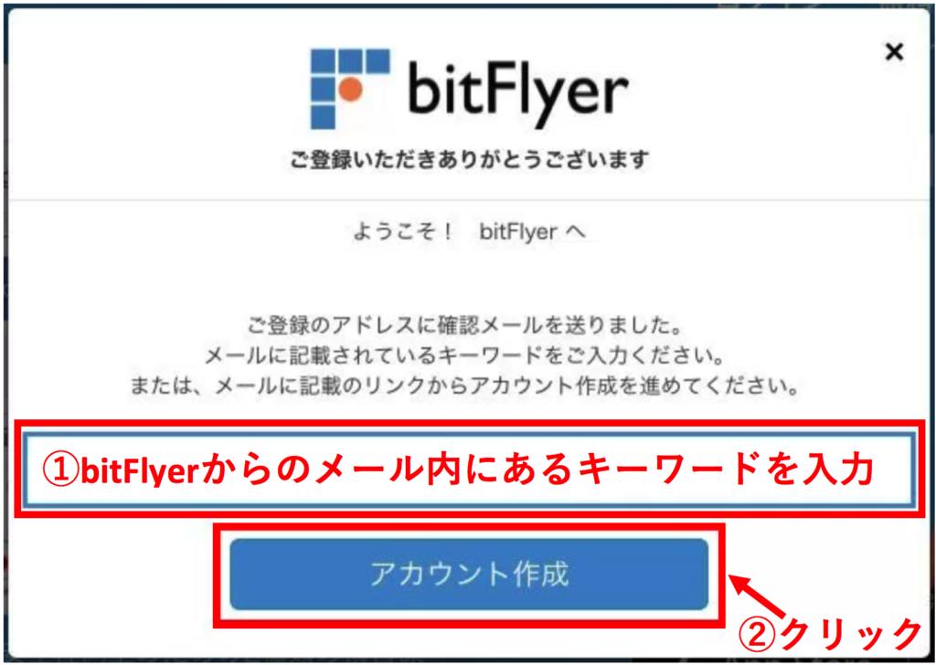 f:id:Virtualcurrencytree:20180129222727p:plain