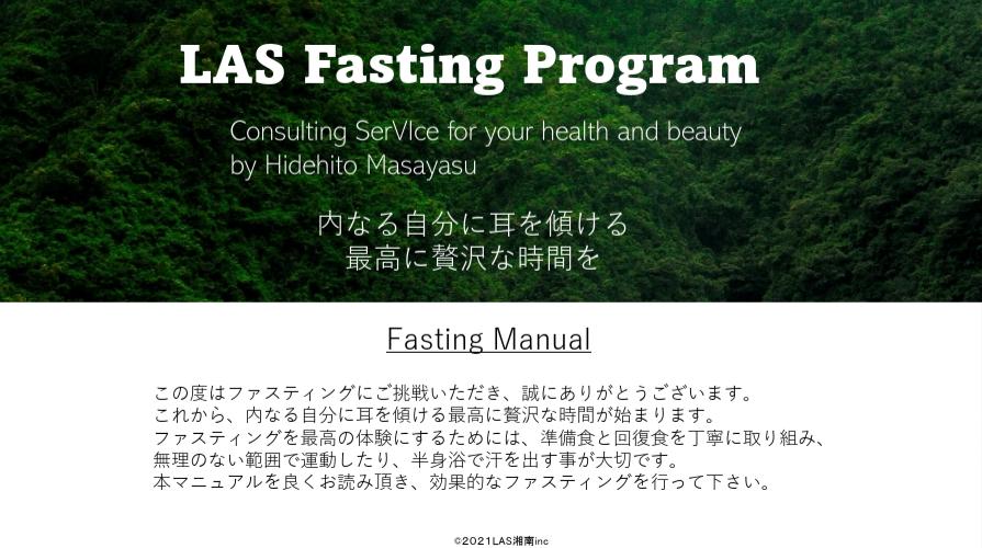 f:id:Vitamin_Masa:20210429135343p:plain