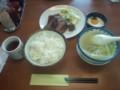 仙台名物牛タン定食。この店のはぶ厚い。昼飯に食ったら夕飯要らずw